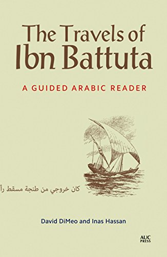 9789774167157: The Travels of Ibn Battuta: A Guided Arabic Reader