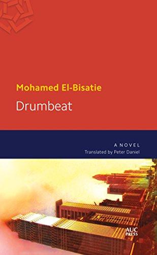 9789774167331: Drumbeat (Modern Arabic Literature)