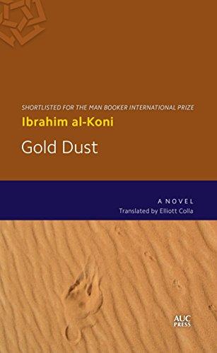9789774167393: Gold Dust (Modern Arabic Literature)