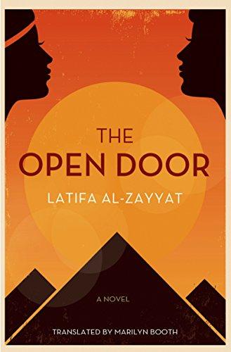 9789774168277: The Open Door: A Novel