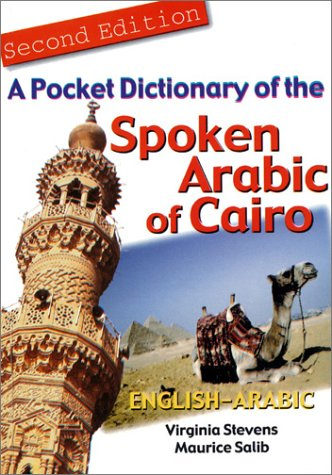 9789774242885: A Pocket Dictionary of The Spoken Arabic of Cairo, English-Arabic