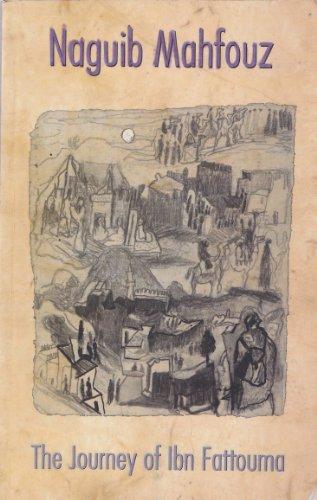 9789774244445: The Journey of Ibn Fattouma
