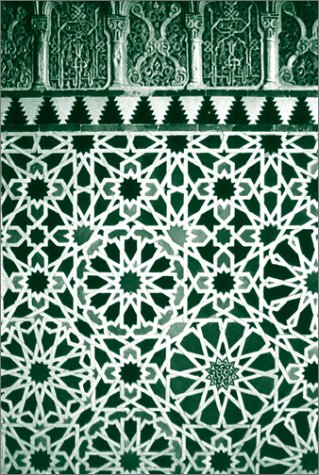 9789774244766: The Arab Contribution to Islamic Art: From the Seventh to the Fifteenth Centuries