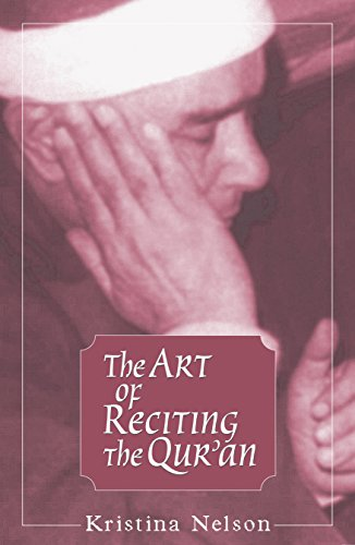 9789774245947: The Art of Reciting the Qur'an