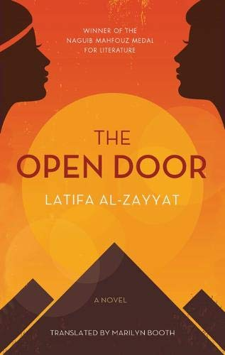 9789774246036: The Open Door (Modern Arabic Writing)