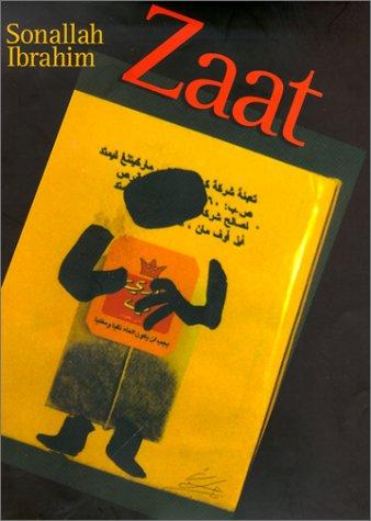 9789774246470: ZAAT (H) (Modern Arabic Writing)