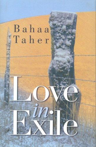 9789774246722: Love in Exile