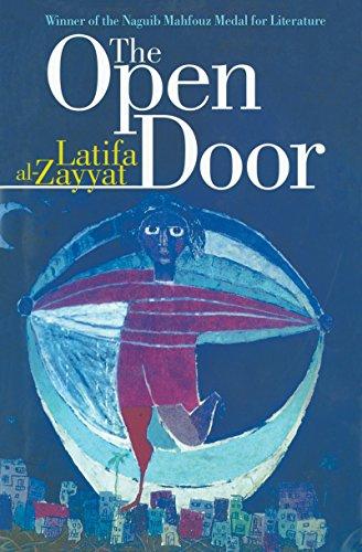 9789774246982: The Open Door