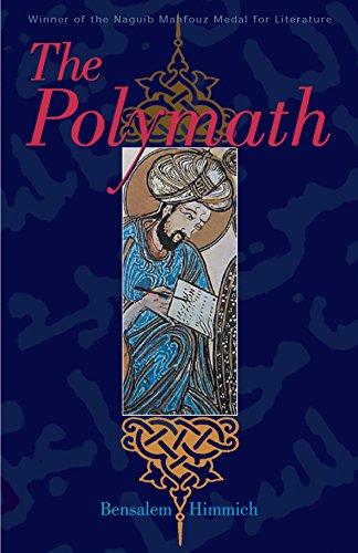 9789774248214: The Polymath