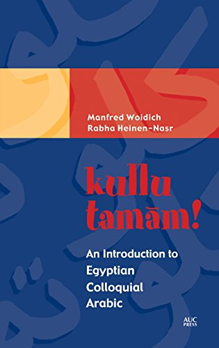 Kullu Tamam!: An Introduction to Egyptian Colloquial: Manfred Woidich and