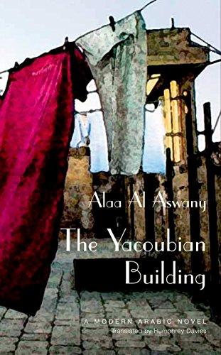 9789774248627: The Yacoubian Building