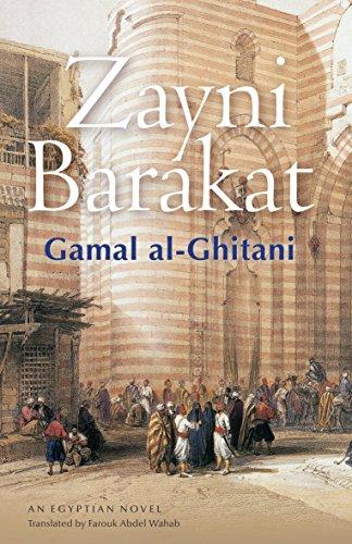 9789774248726: Zayni Barakat
