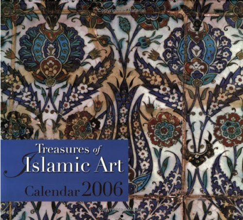 9789774249037: Treasures of Islamic Art Calendar