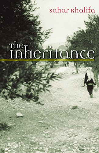 9789774249396: The Inheritance