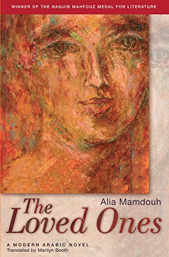 9789774249419: The Loved Ones (Modern Arabic Literature)