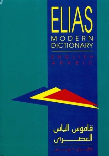 Elias Modern Dictionary: English-Arabic (Hardback): E. A. Elias, E. E. Elias