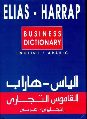 9789775028846: Elias-Harrap English-Arabic Business Dictionary