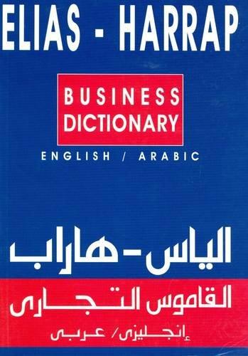 9789775028853: Elias-Harrap English-Arabic Business Dictionary