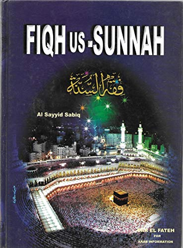 9789775269287: Fiqh Us-Sunnah (Book on Acts of Worship)