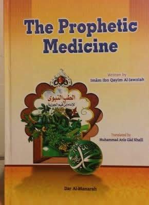 The Prophetic Medicine: Jawziyya, Ibn Qayyim