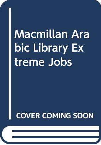 9789776219410: Extreme Jobs (Arabic Edition)