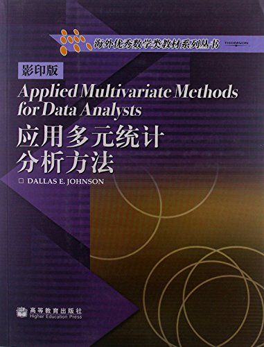 9789781578960: Applied Multivariate Methods for Data Analysts (English Reprint Edition)