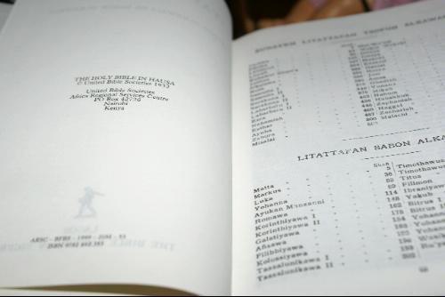 9789782492449: Hausa Bible