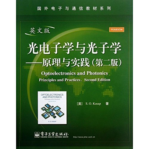 9789782632142: Optoelectronics & Photonics: Principles & Practices (2nd English Edition)