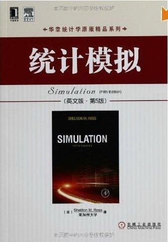 9789784165877: Simulation (5th English Edition)