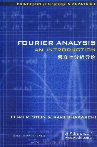 9789785462593: Fourier Analysis: An Introduction (Princeton Lectures in Analysis)
