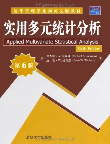 9789785632149: Applied Multivariate Statistical Analysis (6th English Edition)
