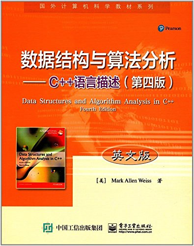 9789787676592: Data Structures & Algorithm Analysis in C++ (4th English Edition)