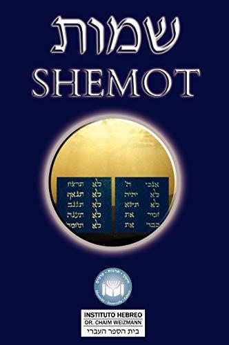 9789788352280: Torah: Biblia Hebreo / Espanol - El Libro de Exodo (Spanish and Hebrew Edition)