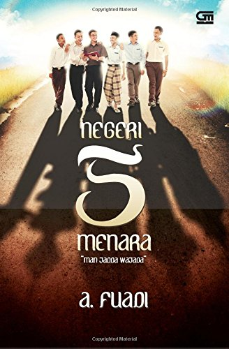 9789792280043: Negeri 5 Menara (Indonesian Edition)