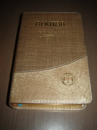 9789794637371: Indonesian - English Bilingual Holy Bible Luxury Edition BROWN / ALKITAB Terjemahan Baru - New International Version TB - NIV / Golden Edges, Thumb Index, Colored Maps / Kamus Alkitab