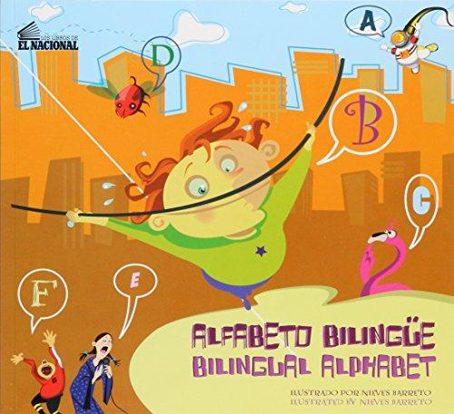 9789803882310: Alfabeto Bilingue (Spanish Edition)