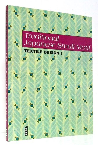 Traditional Japanese small motif (Textile Design in: Kamon (Ed) Yoshimoto
