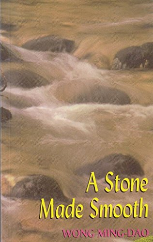 9789810066581: A Stone Made Smooth