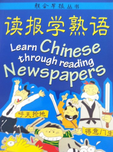 9789810130978: Learn Chinese through Reading Newspapers