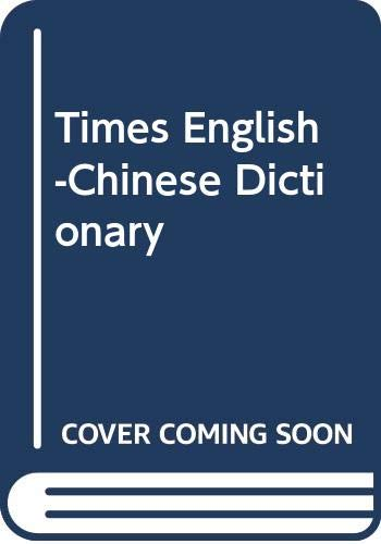 9789810139186: Times English-Chinese Dictionary