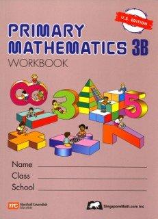9789810185053: Primary Mathematics 3B Workbook