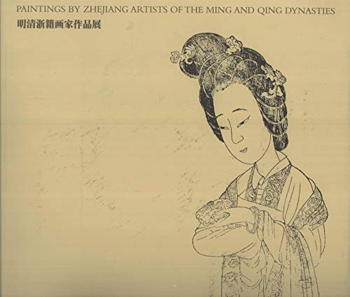 9789810402655: Paintings by Zhejiang Artists of the Ming and Qing Dynasties
