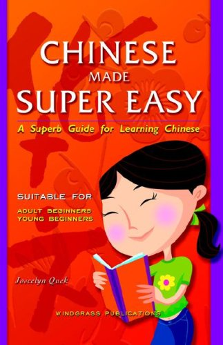 9789810502782: Chinese Made Super Easy
