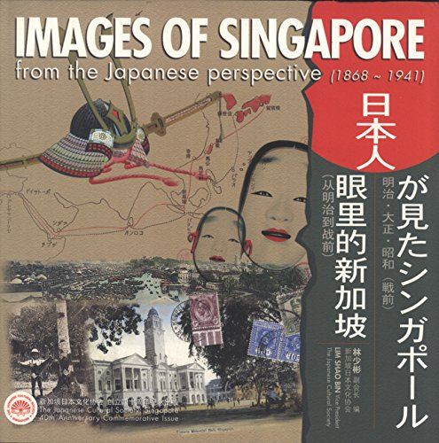 9789810516994: Images of Singapore from the Japanese Perspective (1868-1941)