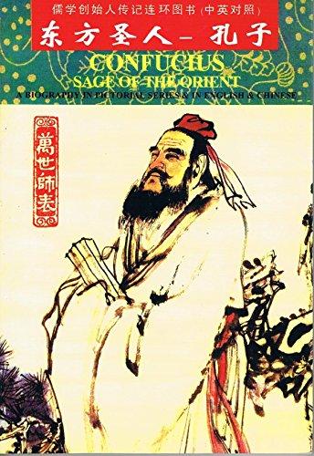 9789810545840: Confucius-Sage of the Orient
