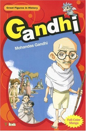 9789810549459: Gandhi (Great Figures in History series)