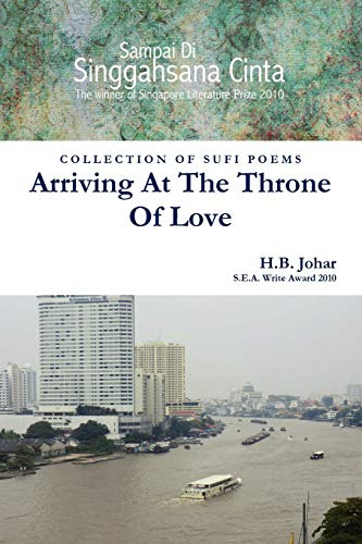 9789810701031: Arriving At The Throne Of Love
