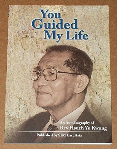 9789810802905: You Guided My Life