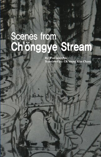 9789810856182: Scenes from Ch'onggye Stream