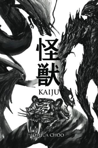 9789810967529: Kaiju